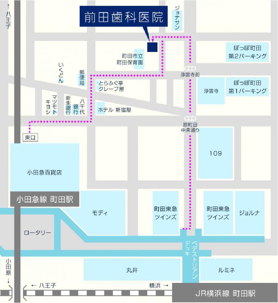 前田歯科医院アクセスマップ